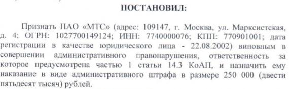 № 08-28/А335-17